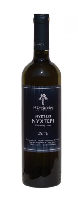 2018 Hatzidakis Nichteri