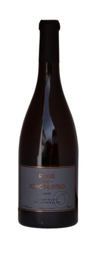 2019 Thimiopoulos Vineyards Rose de Xinomavro,