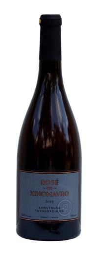 2019 Thymiopoulos Vineyards Rosé de Xinomavro