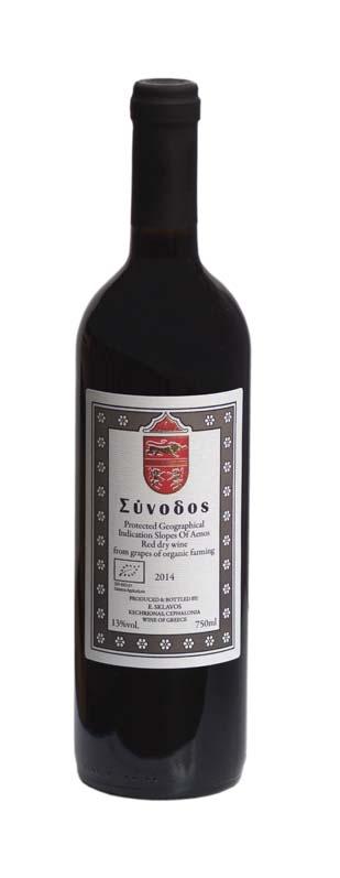 2016 Sclavos Wines Synodos BIO