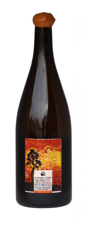 2016 Kamara Pure Nimbus Ritinitis orange Magnum