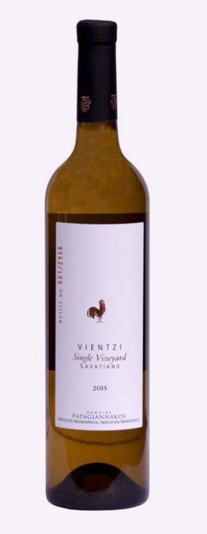 2015 Papagiannakos Savatiano Vientzi