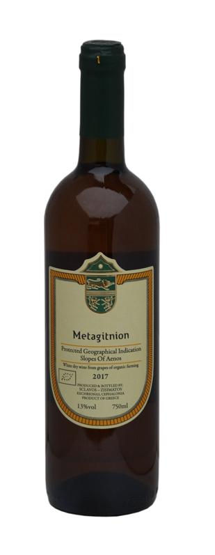 2017 Sclavos Wines Metagitnion